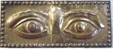 Göz Adağı