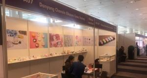 Hong Kong Optik Fuarı 2018
