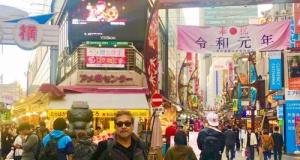 Suat Şimşek Japonya