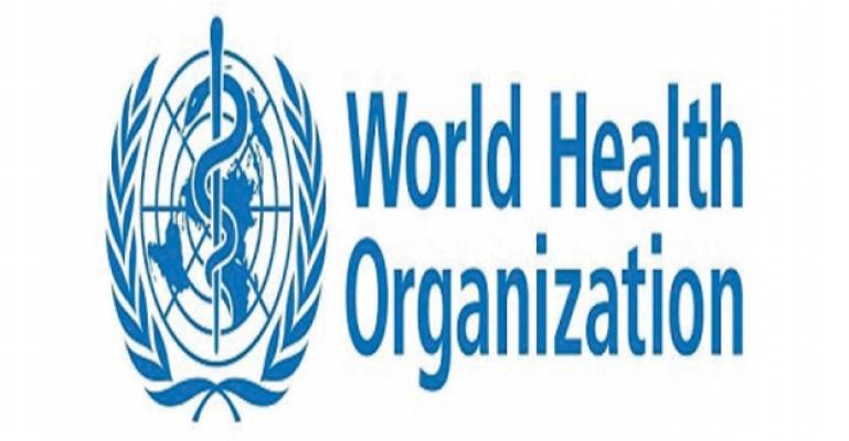 """""""Dünya Sağlık Örgütü'nün 2020 Vizyonu"""""""