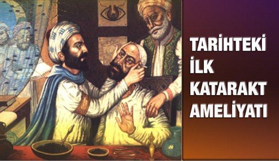 Tarihteki İlk Katarakt Ameliyatını Yapan Müslüman Bilim Adamı: el-Mevsıli