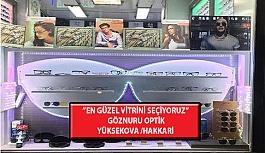 """""""En Güzel Vitrini Seçiyoruz"""" Yarışması: Göznuru Optik- Hakkâri/ Yüksekova"""